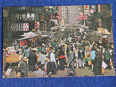 Kowloon Hong Kong China/Very Busy Market Existing in Open Street/Vendors/Chrome