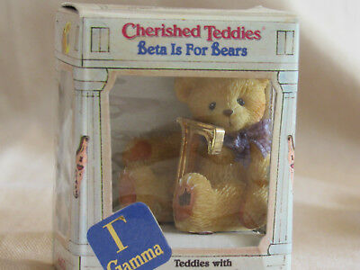 Cherished Teddies Beta is for Bears Greek Letter Gamma NIB