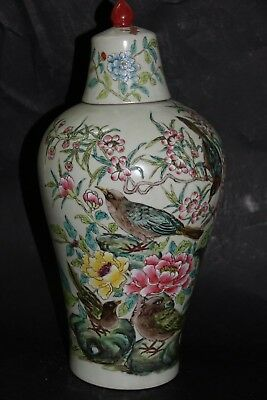 Very Beautiful Large Chinese Lidded Vase - Character Marks On Base - L@@k