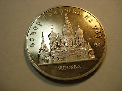 Russia    5  Roubles    1989   Cathedral    Gem   Proof