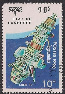 Cambodia 1990 10R Space Exploration day used stamp ( E1040 )