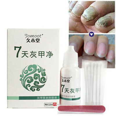 1PC Nail Oil Revitalizer Treatment Moisturizing Onychomycosis Anti Fungal