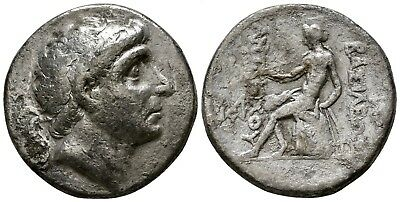 Silver Tetradrachm. Seleukid Kingdom. Uncertain mint. Antiochos II (261-246 BC)
