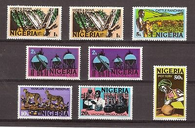 NIGERIA 1973-74 PICTORIAL DEFINITIVES to 50k PHOTO 5.25mm IMPRINT UNMOUNTED MINT