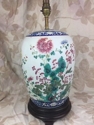 Antique Chinese Famille Rose Vase Convert To Lamp