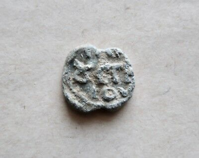 BYZANTINE LEAD SEAL/ BLEISIEGEL, OF SERGIUS ILLOUSTRIUS (6th/7th cent.)