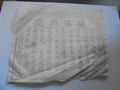 Antique Japanese Engraving in Pink on Rice Paper