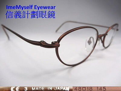 ImeMyself Eyewear Jean Paul Gaultier 57-0023 vintage optical frames eyeglasses