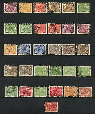Nepal early collection - see scan L432
