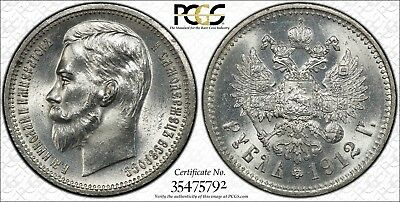 1912 Russia Silver Rouble PCGS MS63