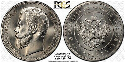 Russia 1902 (1991) 37.5 Roubles PCGS MS68 Restrike