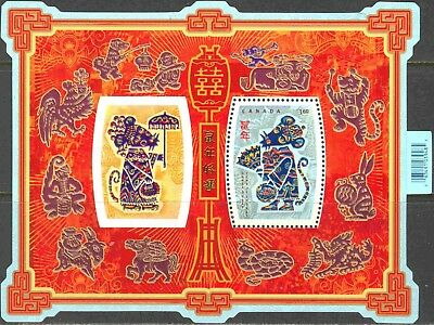 2008 Canada #2258 Mint Never Hinged Souvenir Sheet Year of the Rat