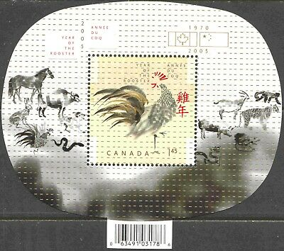 2005 Canada #2084a Mint Never Hinged Souvenir Sheet Year of the Rooster