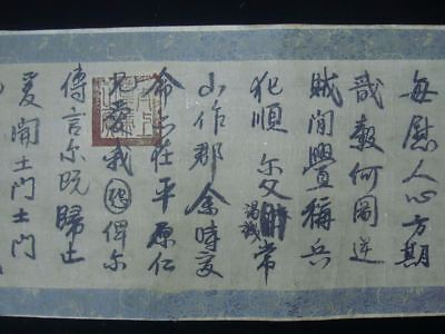 """415cm Very Long Old Chinese Handwriting Scroll Calligraphy """"YanZhenQing"""" Marks"""