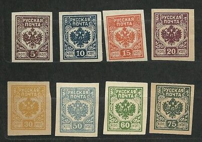 Latvia 1919 Civil War - Western Army. Printed, but never issued. MNH./ MLH VF