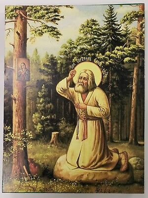 Saint Seraphim of Sarov, Orthodox Icon, Size  8 X 10, 13/16 Inches
