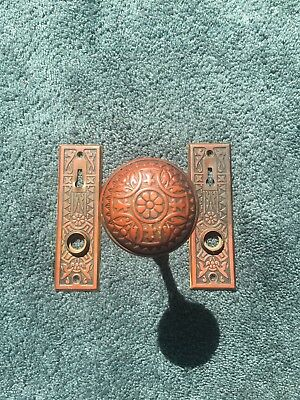 ANTIQUE ORNATE BRASS DOOR KNOBS AND Two PLATES