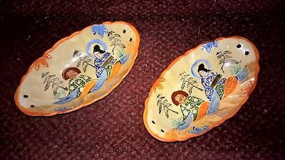 2 Nippon Oval Candy Trinket Dishes/ Bowls, Embossed And Hand Painted With Gildin