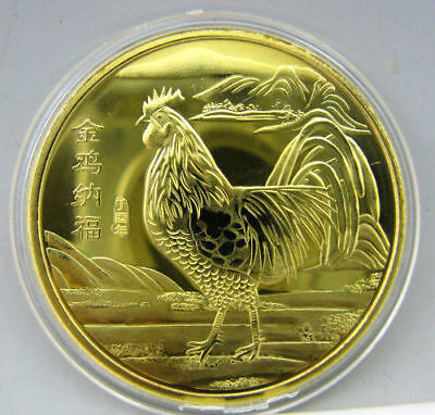 2017 New Chinese Zodiac 24K Gold Color Coin--Year of the Rooster
