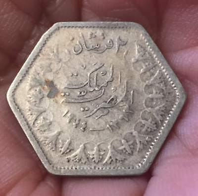 1944 Egypt Two Piastres .833 Silver 2.8 Gr K. Farouk ***xf*** U Grade The Coin