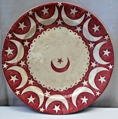 Antique Islamic Porcelain Ceramic Plate Crescent Moon And Star Red White England