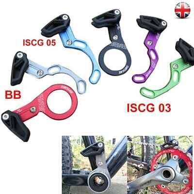 DECKAS MTB Bicycle Bike Chain Guide for Single Ring ISCG 03 05 Mount Road Cycle