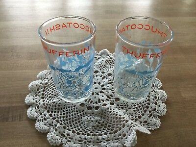 Two Thuffrin' Thuccotash 1974 Warner Bros. Inc. jelly glass (pre-owned)