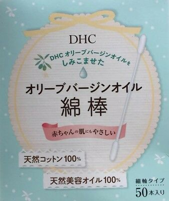 DHC Olive Virgin Oil Cotton Swabs for Baby Care 50 pcs Japanese Import