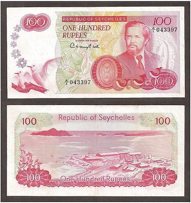 SEYCHELLES 1977 100 rupees P-22a  PRES. MANCHAM SHIPS XF - US-Seller