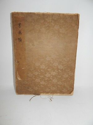 Vintage Asian Japanese? Book Accordion Style Calligraphy and Pictures