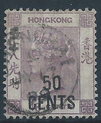 Hong Kong 1891 SG 46 Queen Victoria 50c overprinted definitive used