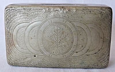 Antique 1900s Trinket Metal Box Container ARAB Persian Middle East Pattern Decor