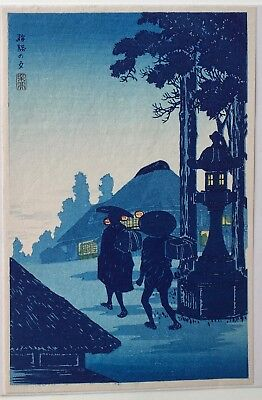 Takashashi Shotei - Evening after a long journey *Purchased in Japan 1947* Koban