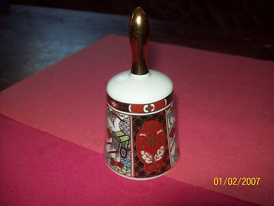 Kohzan Japanese Porcelain Bell Floral & Gold Handle