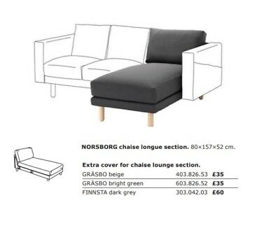 IKEA NORSBORG COVER ONLY for chaise longue section 22891 #GIK #GK17