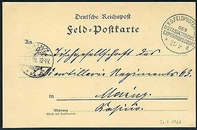 93/DP China Postkarte Feldpost KD Feldpostexpedition a 21/2/1901 nach Mainz