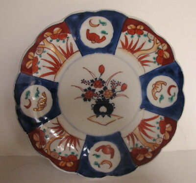 """Antique Asian Japanese Imari Scalloped Edge Plate / Low Bowl 8.5"""" wide"""