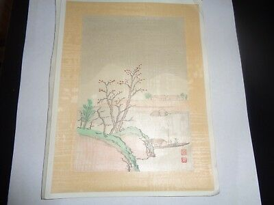 Vintage Japanese Watercolour Painting, Signed, Beautiful