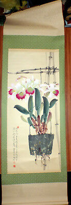 "Japanese Chinese Asian Scroll Painted Floral Bamboo Red Stamp Seal 69.5""x21.5"""