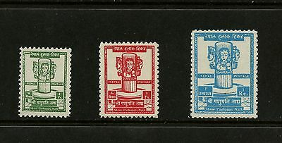 Nepal 1959 #121-3 Sri Pashupati Temple renovations 3v. MNH K559