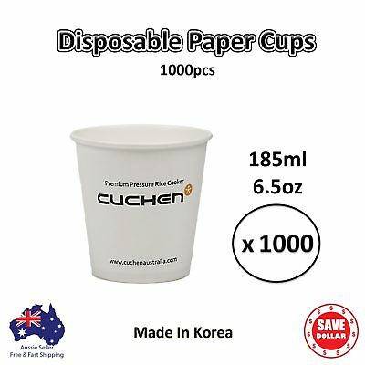 1000pc Disposable Instant Coffee White Paper Cups 6.5oz Vending Bulk Korean Made