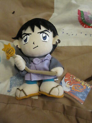 Vintage InuYasha Plush ~ Miroku With Tags