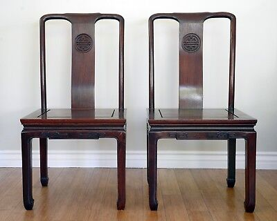 Fine Antique Pair Of Chinese Rosewood Chairs - S Curved Backs - Qing - Late 19Th