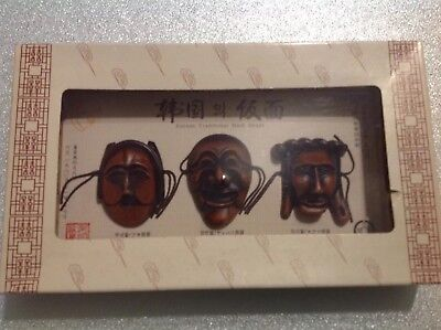 Vintage Korean Traditional Mask Images The Hahoe BYEOLSIN EXORCISM 1980 Box