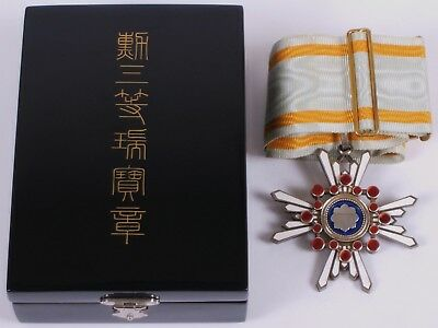 WW2 JAPANESE ORDER OF SACRED TREASURE MEDAL 3rd CLASS W/NECK RIBBON & CASE
