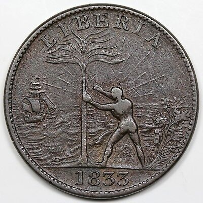 1833 Liberia One Cent Token, American Colonization Society, XF detail