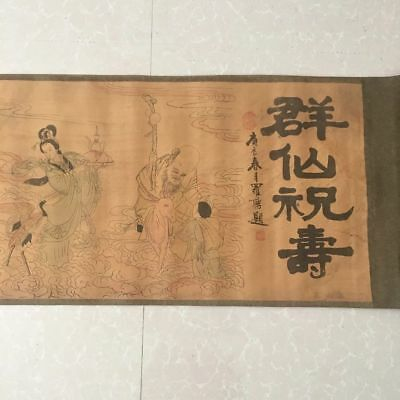 """Allow buyers to rechinese old paper painting """" 群仙祝寿 """" scroll painting mural"""