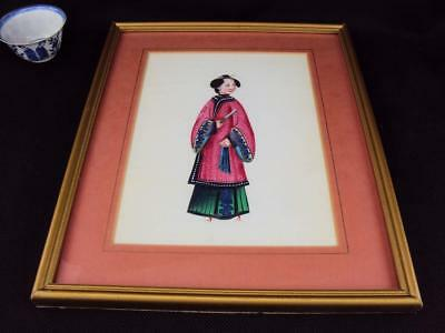 Beautiful Chinese Oriental 19thC Antiques  Rice Paper Pith Paintings