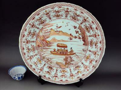 STUNNING Chinese Kangxi 1662-1722 Antiques Porcelain Oriental Iron Red Plate