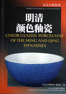 Book: Color Glazed Porcelains of the Ming and Qing Dynasties